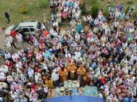 Свято Винесення Чесних Древ Хреста Господнього у Свято-Тетянинському храмі