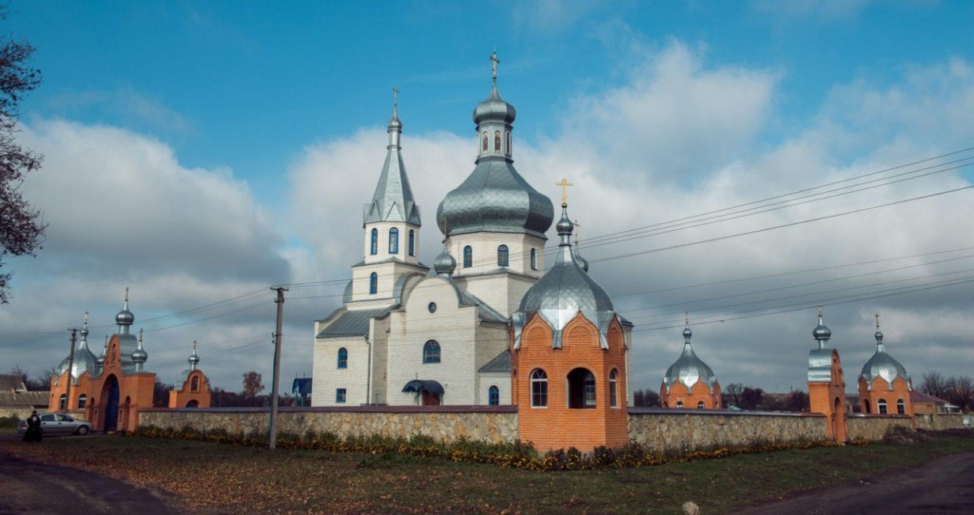 Православна Здолбунівщина