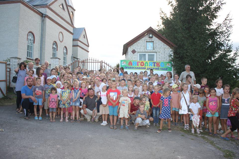 Православний дитячий табір у Мізочі