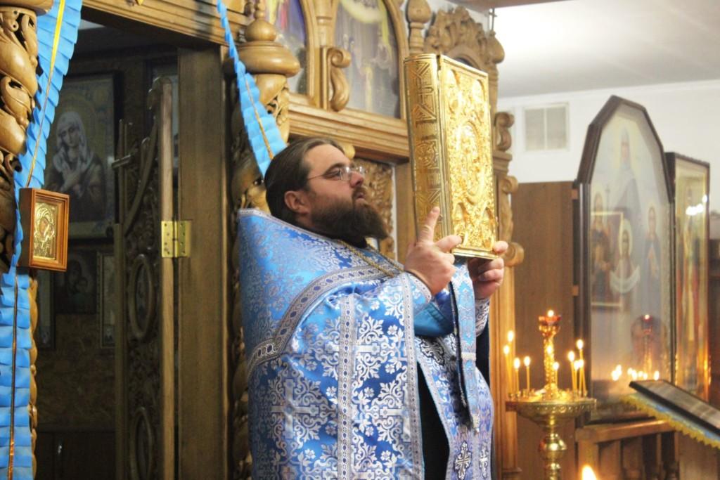 Свято Введення Пресвятої Богородиці до храму